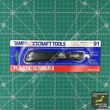 Tamiya Craft Tools 74091 Plastic Scriber II Free Shipping FROM JAPAN