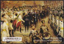 2015 FRANCE Bloc F4972** Bf Bataille de HUNINGUE, 2015 France Sheet MNH