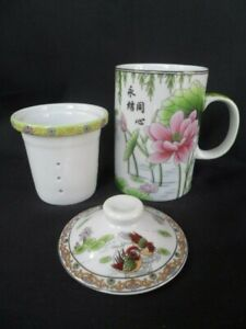 Asian Tea Cup with Infuser and Lid