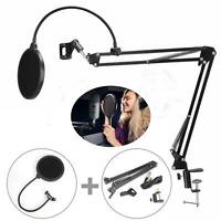 Microphone Suspension Stand Studio Broadcast Boom Scissor Arm Holder Mic Desktop