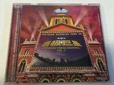 PolyGram Superstar Vol.1 (VCD) Jacky Cheung  Faye Wong  Alan Tam