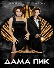 THE QUEEN OF SPADES (2016) DAMA PIK (ENGLISH SUBTITLES) PIKOVAYA DAMA