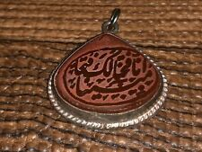 19th Century Antique Sterling Silver Carnelian Pendant Islamic Inscription