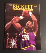 Beckett Basketball Card Monthly October 1995 #63 Karl Malone Cover