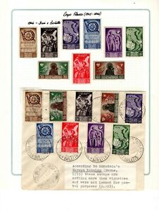 Italy Corpo Polacco Stamps and Cover