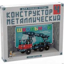 USSR Repack STEM Educational Building Developing Construction Toys Set