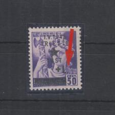 Yugoslavia,TRIESTE,ISTRA,, Italy1945 ovpt error without 1  MNH certificat PETRIC