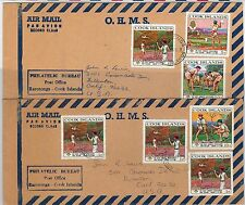 BOY SCOUTS --- COOK ISLANDS -  POSTAL HISTORY - 2 airmail COVERS 1969