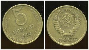 RUSSIA   RUSSIE   URSS   5 kopek  1962   ( aus )