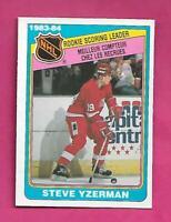 1984-85 OPC # 385 RED WINGS STEVE YZERMAN LEADER ROOKIE NRMT-MT CARD(INV# D4105)