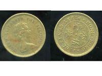 HONG KONG 50 cents 1977
