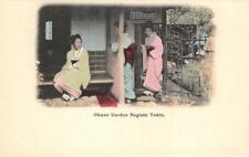 Okano Garden Negishi Tokio Japanese Women c1910s Hand-Colored Vintage Postcard