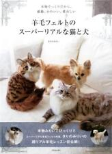 """NEW"" Needle Felting Realistic Dog & Cat / Japanese Wool Craft Book How to Make"