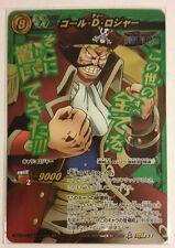 One Piece Miracle Battle Carddass OP11 Super Omega 37 Gol D. Roger