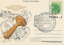 Poland postmark HRUBIESZOW - motorization truck bus