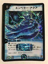 Duel Masters OCG 2003 DM 08 S2/S5 Super Rare Emperor Quazla Japanese