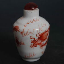 Chinese Culture Porcelain Snuff Bottle! Hand Drawing Landscape Iron Red Glaze