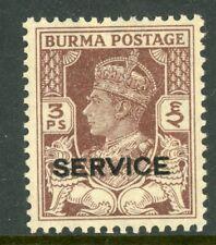 Burma 1946 Official 3p Brown SG O28 MNH C246