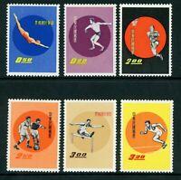 Free China 1960 Taiwan Sports Sc #1284-89 MNH K426