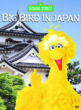 Sesame Street - Big Bird In Japan  NEW