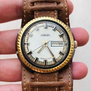 RARE Raketa Washer 2628.H USSR Watch Wrist Soviet Vtg Men's Old Classic Day/date
