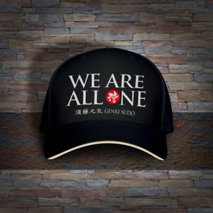MMA Genki Sudo Japan We are All One World Order Embro Cap Hat