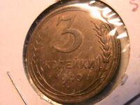 1940 Russia 3 Kopek Lustrous AU+/BU Original Brassy Tone Soviet USSR World Coin