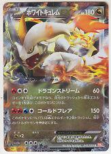 Pokemon Card BW Cold Flare White Kyurem EX R 1st 041/059 BW6 JP