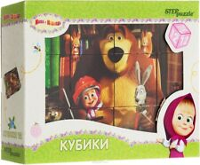 plastic cubes puzzle Masha and the Bear educational toys children mosaic 12psc