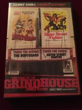 Welcome to the Grindhouse - The Bodyguard/Sister Street Fighter DVD OOP