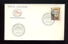 1996 ITALIE FDC PETIT CHEVAL 13.4.1996 MUSÉE DE L''IMAGE POSTALE