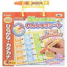 Any number of times hiragana katakana practice sheet! Can japan new.