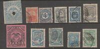 Columbia Revenue Fiscal stamp mz40
