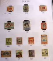 LOT OF 14 OLD CEYLON STAMPS, SG406-421, ALL USED F/U & G/U