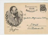germany 1931 joachim knaack diploma economics stamps card + signatures ref20982