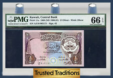 TT PK 11a 1968 KUWAIT 1/4 DINAR PMG 66 EPQ GEM UNCIRCULATED POP TWO NONE FINER