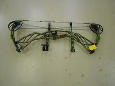 Used Hoyt Defiant Turbo