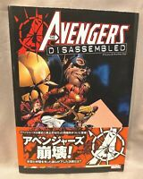 Japenese Edition The Avengers Disassembled Graphic Novel NEW