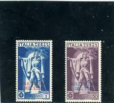 Italy(Aegean) 1930 Scott# C1-2 mint Hinged