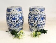 More details for chinese porcelain stool blue and white nanking china urn