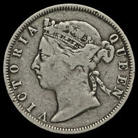 Hong Kong 1896 Queen Victoria Silver 20 Cents