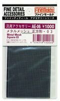 Fine Molds metal mesh square-03 model for material AE06