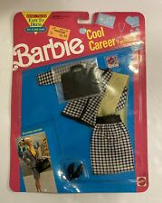 Vintage 1991 Barbie Cool Career Fashions Business Woman 5789 Nip