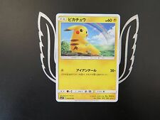 SM3+ Shining Legends Pikachu 029/072 C Common Pokemon Card!
