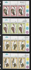1986 War Clubs  Set of 4 In Imprint Strips of 3 Stamps  Complete MUH/MNH