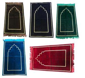 New Luxury Polyester Spingel Turkish Islamic Muslim Prayer Mat Rug (70x110cm)