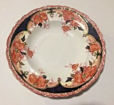RARE ANTIQUE C.1906 ROYAL SEMI PORCELAIN WEDGWOOD ENGLAND ROMA SALAD DISH BOWL