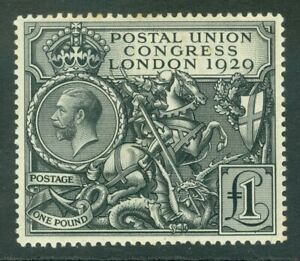 SG 438 £1 PUC. A fine very lightly mounted mint example with excellent centri...