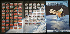 Russian Energia Space Shuttle & Soyuz Missions to the Station + Satellite Poster