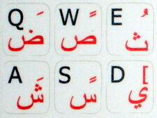 Best Quality RED ARABIC/Black English NON TRANSPARENT WHITE Keyboard Stickers